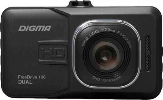 Видеорегистратор Digma FreeDrive 108 DUAL черный 1080x1920 1080p 140гр. GP2248 видеорегистратор digma freedrive 108 dual