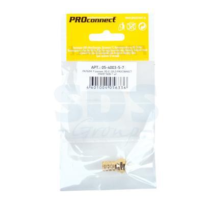 РАЗЪЕМ F-разъем RG-6 GOLD PROCONNECT Индивидуальная упаковка 1 шт аксессуар proconnect f rg 6 05 4034 1 7