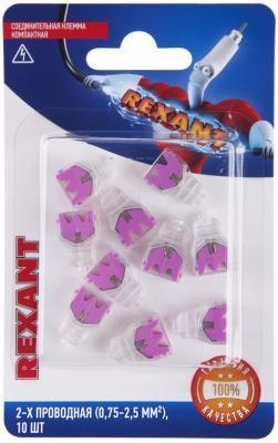 Соединительная клемма компактная, 2-х проводная (0,75-2,5 мм?), (10шт.) REXANT