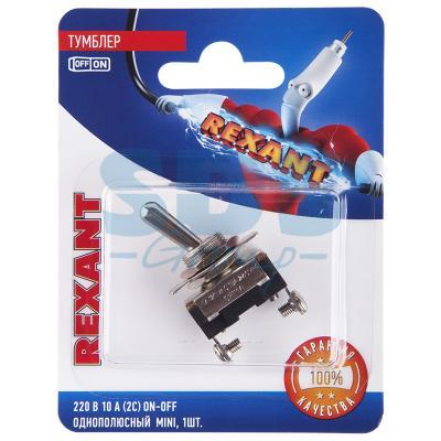 Тумблер 220V 10А (2c) ON-OFF однополюсный Mini (ASW-23) REXANT (блистер)