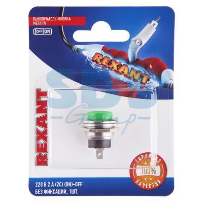 Выключатель-кнопка металл 220V 2А (2с) (ON)-OFF O16.2 зеленая (RWD-306) REXANT