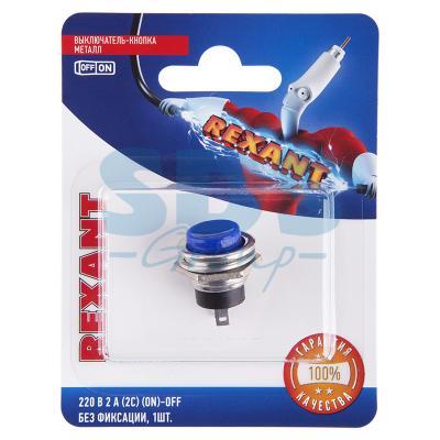 Выключатель-кнопка металл 220V 2А (2с) (ON)-OFF O16.2 синяя (RWD-306) REXANT