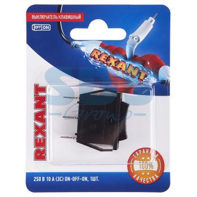 Выключатель клавишный 250V 10А (3с) ON-OFF-ON черный с нейтралью (RWB-411, SC-791) REXANT (блистер)