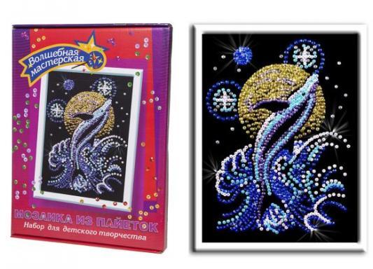 Мозаика из пайеток Лунный дельфин волшебная мастерская мозаика из пайеток улитка