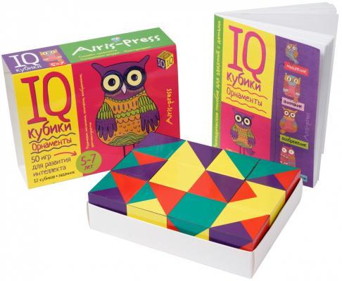 Умные кубики. Орнаменты. 50 игр для развития интеллекта. кубики айрис пресс iq кубики учимся читать 26871
