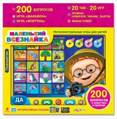 Детский обучающий планшет Азбукварик Всезнайка 164-3(038-7) азбукварик планшет кто самый умный азбукварик