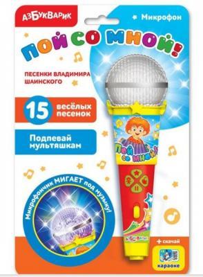 Купить Микрофон Песенки В.Шаинского с огонькаи, АЗБУКВАРИК, красный, Детский микрофон