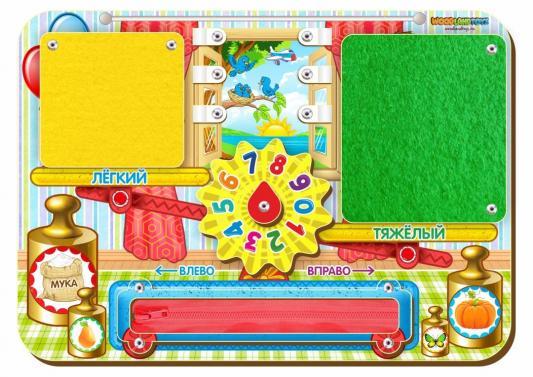 Купить Развивающий набор Woodland 112205, Обучающие материалы для детей