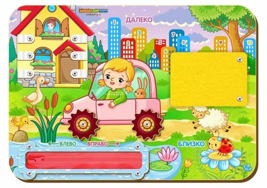 Купить Развивающий набор Woodland 112210, Обучающие материалы для детей