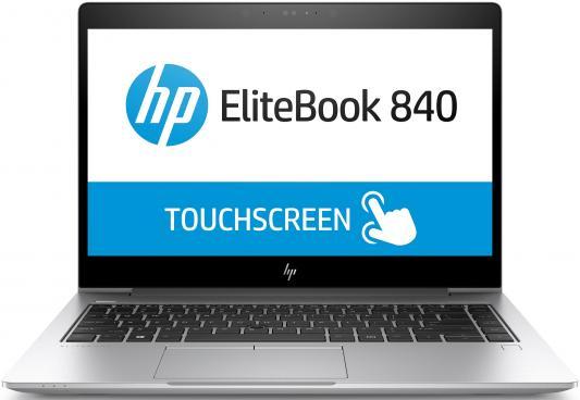 Ноутбук HP EliteBook 840 G5 цена и фото