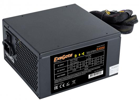 БП ATX 850 Вт Exegate EX850 Mining Edition (EX272352RUS) бп atx 1000 вт exegate ex1000 mining edition ex272353rus