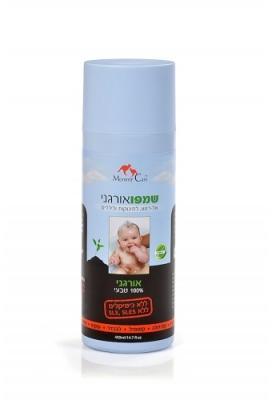 On Baby Bath Time Shampoo Органический шампунь 400 мл. on baby bath time shampoo органический шампунь 200 мл