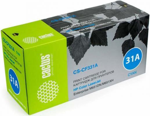 Тонер Картридж Cactus CS-CF331AV голубой (15000стр.) для HP CLJ M651dn/M651n/M651xh тонер картридж cactus cs cf332av желтый 15000стр для hp clj m651dn m651n m651xh