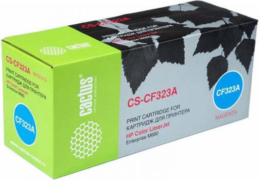 Тонер Картридж Cactus CS-CF323AV пурпурный (16500стр.) для HP CLJ Ent M680 тонер картридж cactus cs cf301av голубой 32000стр для hp clj ent m880
