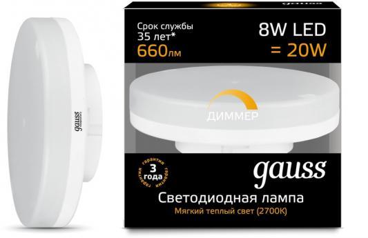 Лампа GAUSS 108408108-D led gx53 8w 2700k диммируемая1/10/100 3mean well original elg 100 c1400d 75v 1400ma meanwell elg 100 75v 100 8w single output led driver power supply d type
