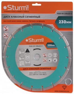 Круг алмазный STURM! 9020-04-230x22-C сухая резка сегментный 230мм sturm 1040 08 s8