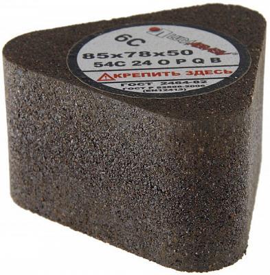 Сегмент шлифовальный 6С 85 Х 78 Х 50 54С 24 O,P,Q (80СТ) В по камню elaine marmel quickbooks online for dummies