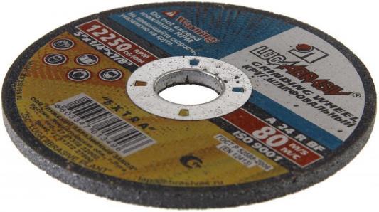Обдирочный круг 1 200 Х 25 Х 32 14А 24R BF 63м/с по металлу