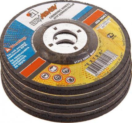 Зачистной круг 180 Х 6 Х 22 А24 (27) утопл.центр по металлу цена за 1шт цены онлайн