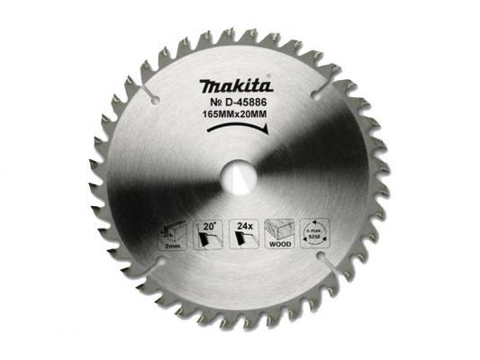 Makita D-45886 Диск пильный Standard,ф165х20х2мм,24зуб, д\\\\дерева