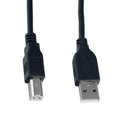 PERFEO Кабель USB2.0 A вилка - В вилка, длина 1 м. (U4101)