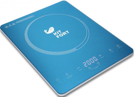 Индукционная электроплитка KITFORT КТ-110-2 синий цена