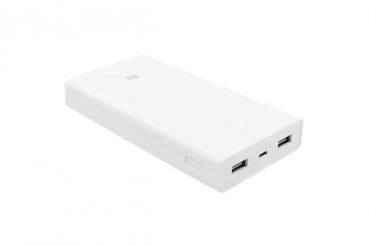 Внешний аккумулятор Power Bank 20000 мАч Xiaomi PLM06ZM белый VXN4220GL