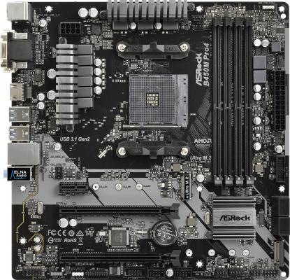 Материнская плата ASRock B450M PRO4 Socket AM4 AMD B450 4xDDR4 2xPCI-E 16x 1xPCI-E 1x 4 mATX Retail