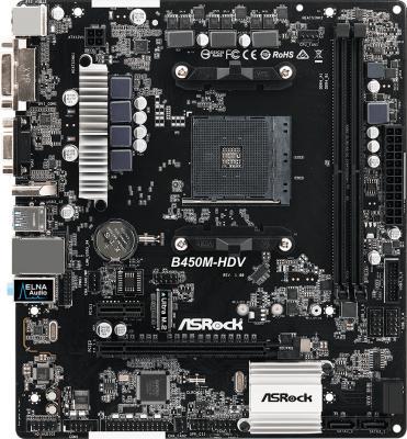Материнская плата ASRock B450M-HDV Socket AM4 AMD B450 2xDDR4 2xPCI-E 16x 1xPCI-E 1x 4 mATX Retail материнская плата asrock h110m hdv r3 0