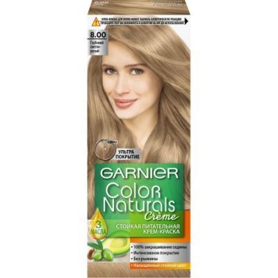 GARNIER Краска для волос Color Naturals 8.00 Глубокий светло-русый garnier краска для волос color naturals 7 капучино
