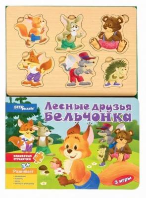Книжка-игрушка Лесные друзья бельчонка игровые центры oribel лесные друзья