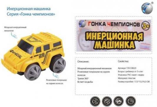 Инерционная машинка Наша Игрушка Внедорожник цвет в ассортименте 787D цепочка с подвеской sogni 925 201102251