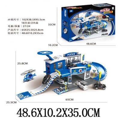 Набор Наша Игрушка Полиция синий 660-A4 игровой набор наша игрушка полиция a505 11
