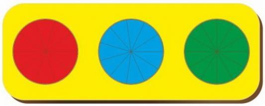 Купить Рамка вкладыш Дроби, Никитин, 3 круга, ур.2, в асс-те, Woodland, Развивающие игрушки из дерева