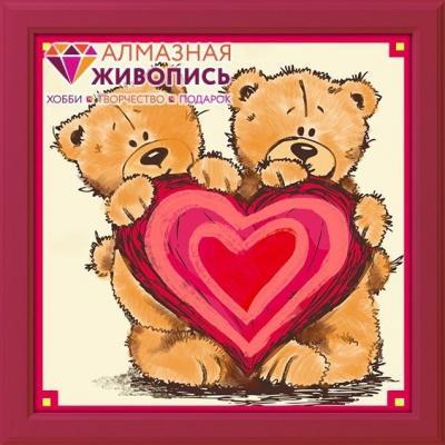 Алмазная живопись Мишки с сердцем 23*23 масляная живопись yue hao yh0334 7585
