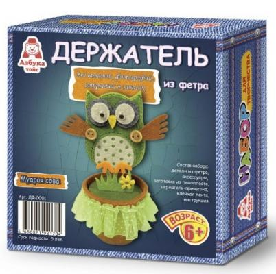 Набор для творчества Азбука тойс Мудрая сова от 6 лет азбука тойс аппликация из пластилина зонтик