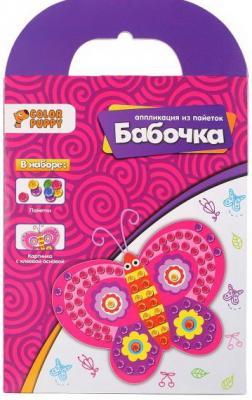 Набор для творчества Color Puppy Бабочка от 3 лет набор для творчества color puppy жидкий пластилин от 3 лет 95331