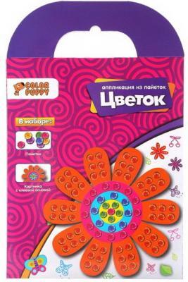 Набор для творчества Color Puppy Цветок от 3 лет набор для творчества color puppy жидкий пластилин от 3 лет 95331