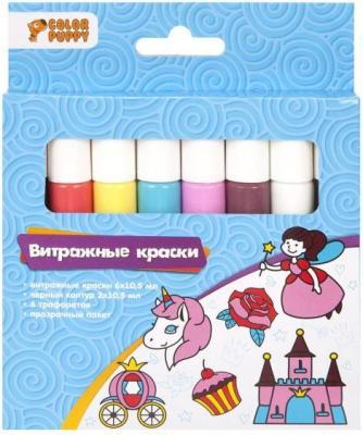 Витражные краски Мир принцессы