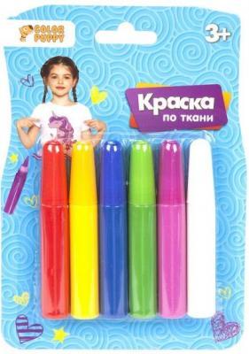 Купить Краска по ткани, 6 цветов*7мл, Color Puppy, Прочие краски