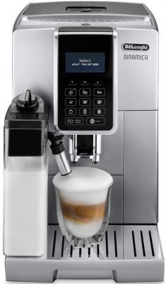 Кофемашина DeLonghi ECAM 350.75 S серебристый кофемашина капсульная delonghi nespresso en 560 w