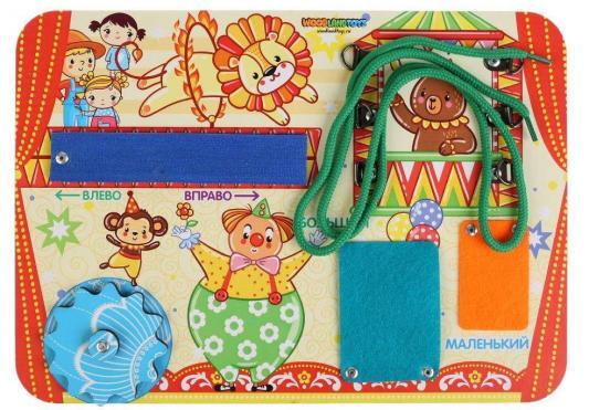 Бизиборд Сибирский сувенир Большой-маленький сувенир galil цербер