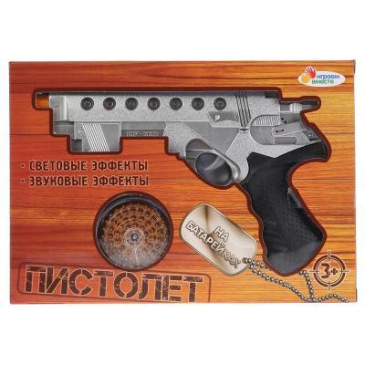 Пистолет Играем вместе ПИСТОЛЕТ черный серебристый 1107G440-R хлопушка пистолет