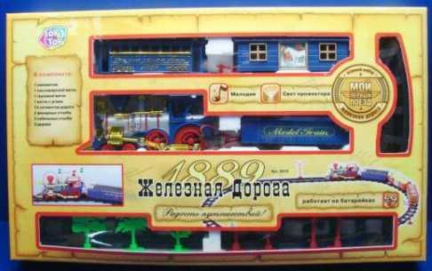 Железная дорога PLAYSMART ЖЕЛЕЗНАЯ ДОРОГА 0619 с 3-х лет A147-H06314 железная дорога brio железная дорога сельская местность с 3 х лет 7312350339161