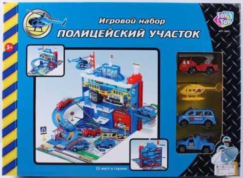 Гараж Play Smart АРАЖ С МАШИНКАМИ синий C326-H06018 недорго, оригинальная цена