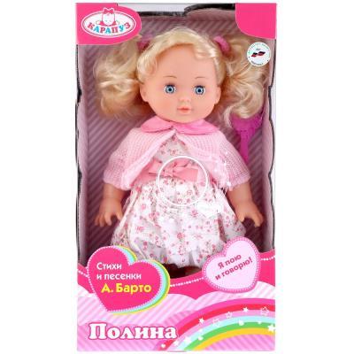 Кукла DEFA LUCY КУКЛА 35 см со звуком 8193-DOLL
