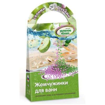Набор для изготовления мыла Аромафабрика Жемчужинки для ванн - Зеленое яблоко от 5 лет набор для изготовления мыла аромафабрика слоник от 5 лет