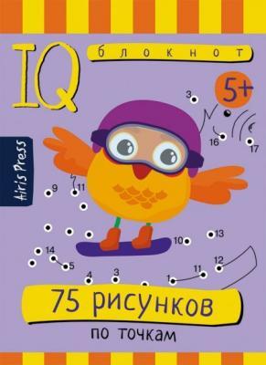 Книга АЙРИС-пресс IQ игры 25585 айрис пресс сундучок с iq играми математика форма и счет 3 5 лет