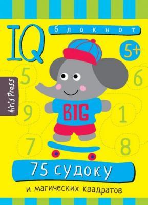 Фото - Книга АЙРИС-пресс IQ игры 25470 айрис пресс игры с прищепками слоги и слова