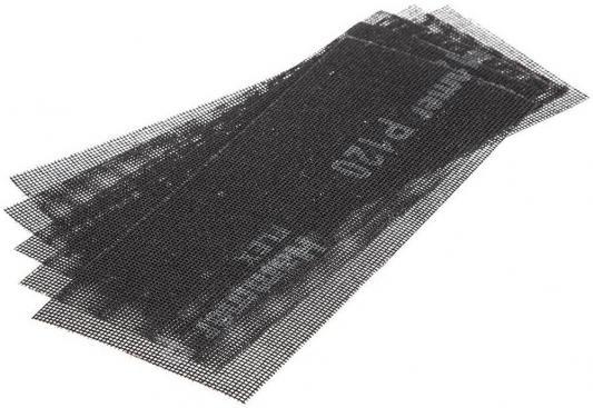 Сетка абразивная Hammer Flex 242-005 115х280мм, P120, водостойкая (5шт.)